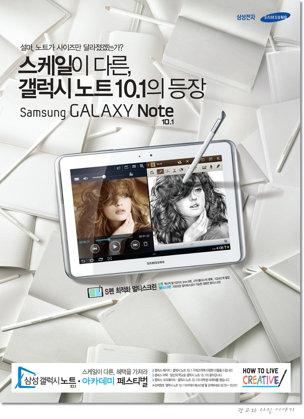 gallaxy_note10.jpg